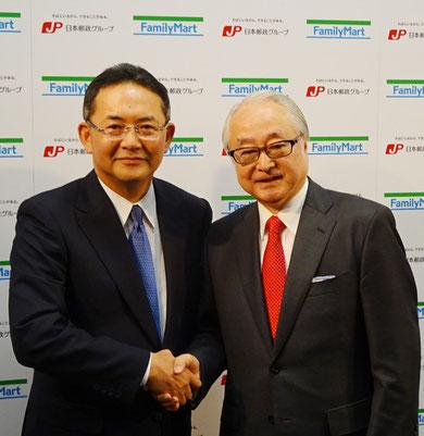 ファミリーマート中山社長(左)と日本郵政の長門社長