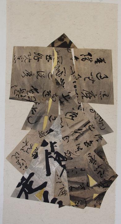 paper kimono 2012 collage  ink gold foil broux de noix  hemp paper  165 x 80 cm