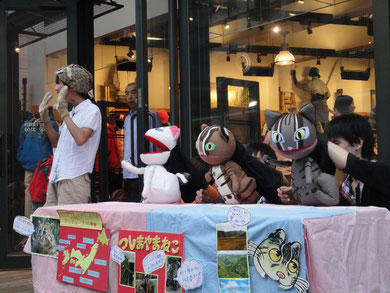ツシマヤマネコ人形劇
