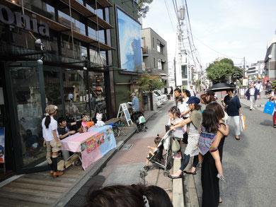 渋谷キャットストリートにて