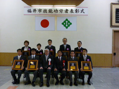 2012年11月26日 表彰式