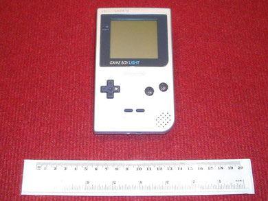 Mi Nintendo Game Boy Light