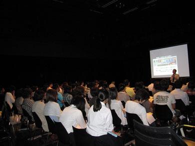 7月1日71名の参加で、夏の大学受験合格作戦会議行いました