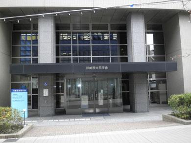 東京入国管理局 川崎出張所