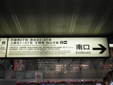 東京入国管理局 川崎出張所 ①