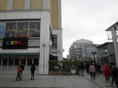 東京入国管理局 川崎出張所 ②