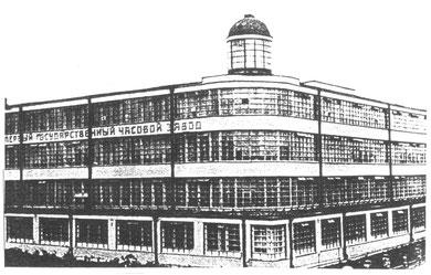 Straßenfront des neuen Fabrikgebäudes der 1. Moskauer Uhrenfabrik 1930