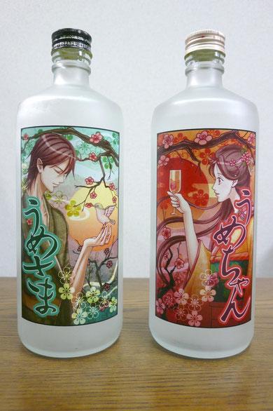 で私の制作した作品はこちら。「うめさま」×「うめちゃん」京都の梅酒ということで、京都の名門茶道家の梅小路家、京都セレブな兄妹という設定で描きました。