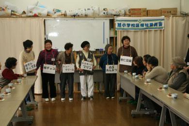 2月度いきいきサロン・カロリーゲームを楽しむ・星田山手自治会館