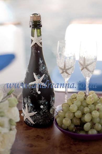 "шампанское ""Море"" 750грн"