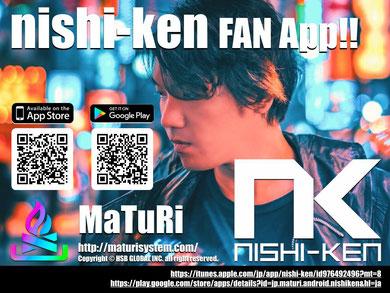nishi-ken FAN App