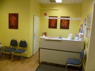 Der Eingangsbereich unserer Physiotherapie