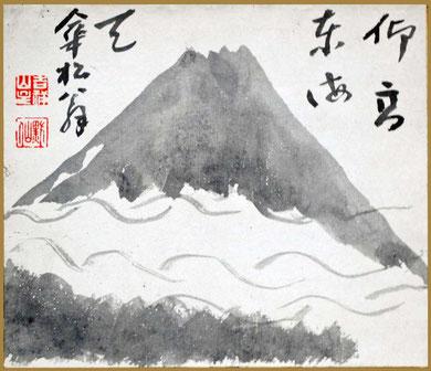 仰高東海天-傘松翁 (日置黙仙禅師)(東川寺蔵)
