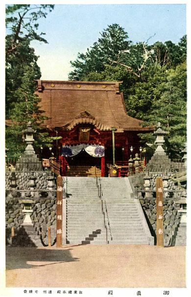 可睡斎御真殿・絵葉書 (東川寺所蔵)
