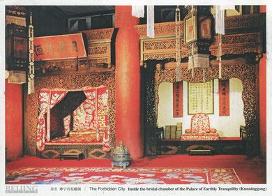 Jifeng 29