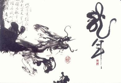 Chen Qi 13