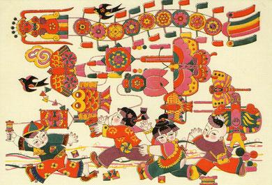 Jifeng 39