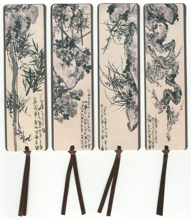 Jifeng 16 bookmarks