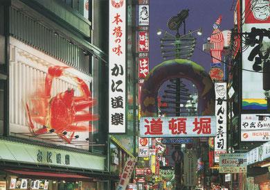 Harumi 06