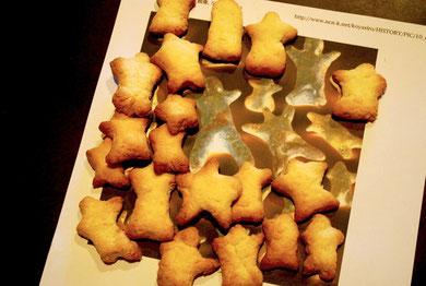 谷畑遺跡祭祀遺物クッキー!:クリックすると大きな画像で見られます