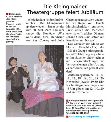"Andrea Resch und Matthias Schmidhuber im Stück ""Wie wär's denn, Mrs. Markham"" (Salzburger Fenster, 2.11.2011)"