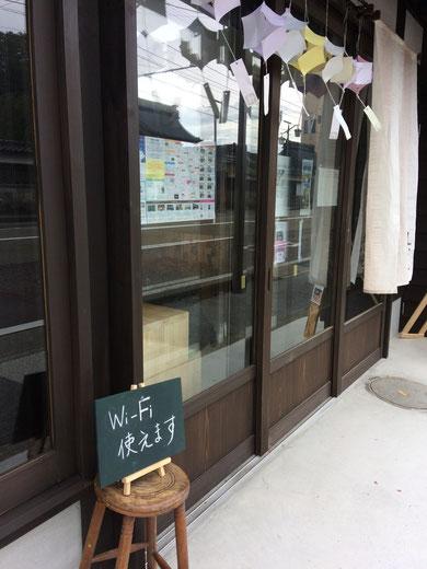 研究会で風心庵の見学に来られた方、カフェに来られる方、県外の宿泊のお客様、様々な方々に風心庵を楽しんでいただいています。