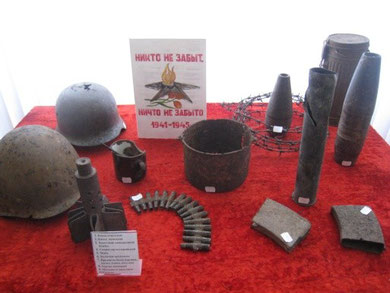 Выставка, посвященная Великой Отечественной вой