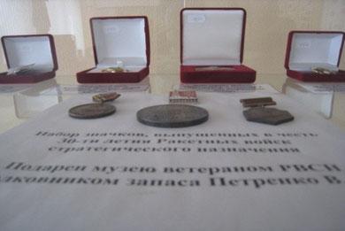 Значки, подаренные ветераном РВСН Петренко В. А.