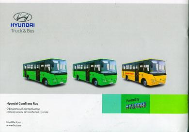 """Буклет представлен на фестивале """"Мир Автобусов-2012"""" в Коломне"""