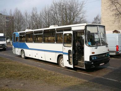 Междугородный автобус Ikarus 250.95. Минск. 22.04.2007