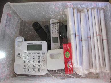 電話機|寄付|社会福祉協議会|地域包括支援センター|高齢者|福祉