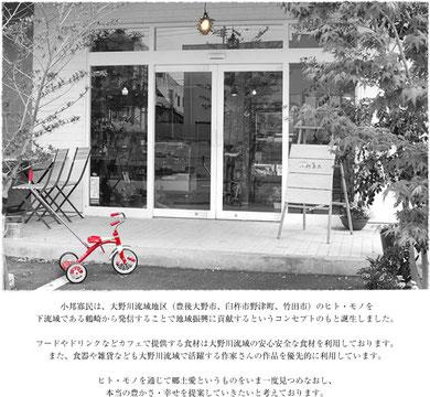 九州食肉学問所 新社屋