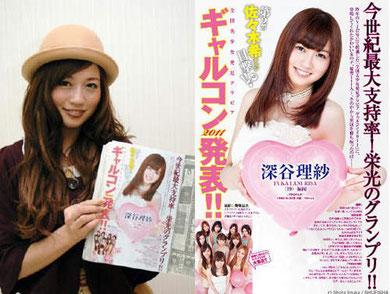 圖片來自:saga-s.co.jp