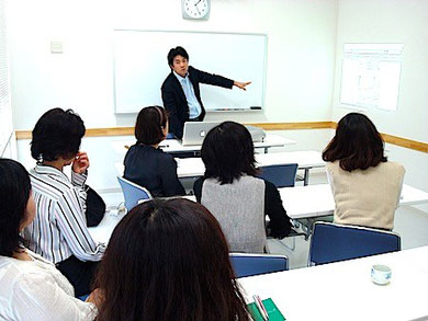 仙台泉パークタウンカルチャーセンター 「コミュニケーション講座」