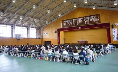 福島県立郡山北工業高等学校「保護者講演会」