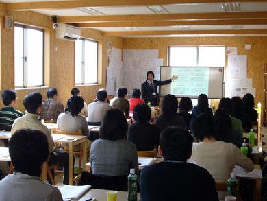 総合学習塾保護者講演会