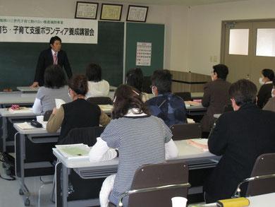 福島県子育て支援ボランティア養成講習会
