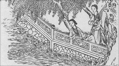 Marcel Granet, Coutumes matrimoniales de la Chine antique. Des rites paysans aux rites aristocratiques