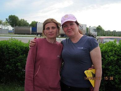 Белякова Оксана и Замарина Оксана