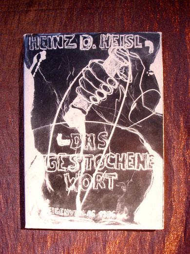 1989 Paul Renner MÜNCHEN ( Auflage 500 / wenige Restexemplare zum Sammlerpreis auf Anfrage)
