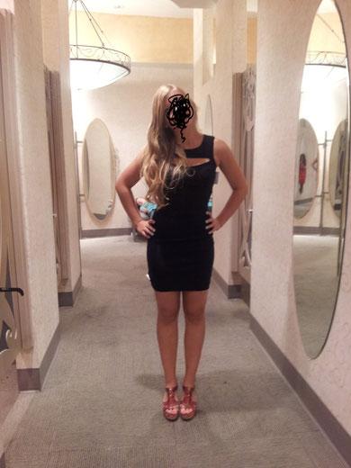 Mein Kleid! Ich gucke total doof auf dem Bild, deswegen > weg damit! :D
