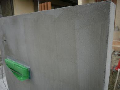 まずはモルタルで塗固められて・・・