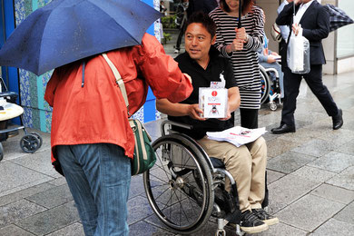地元岩手でも支援活動を続けている横澤高徳選手