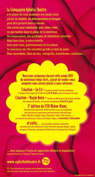 © Clara Chambon - Mailing vœux 2010 - Cie Ophélia Théâtre