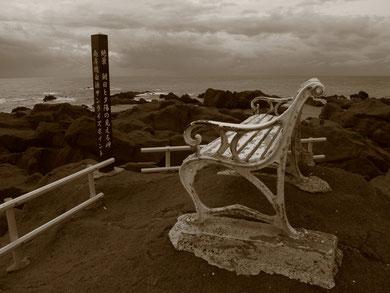 岬のベンチ