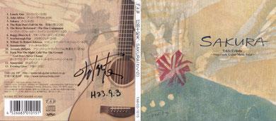ニューアルバム「SAKURA」。「日本人の心に希望の桜が咲きますように」との願いが。ロバジョンの曲も入ってます。