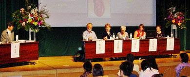 クリエイティブ・アーツ・セラピー国際会議 in Tokyo 2006.10.7-9