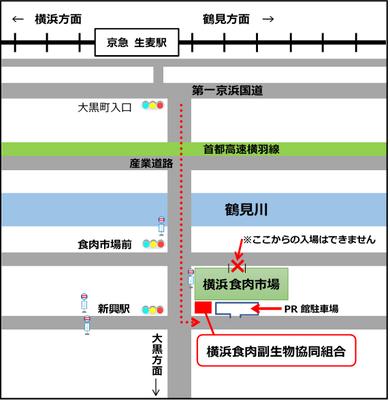 横浜食肉副生物協同組合までのアクセス地図
