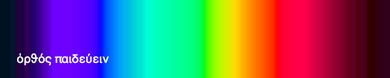 """""""Orthopädie-Spektrum"""""""