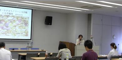 山室京子講師の講演